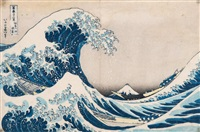 kanagawa-oki nami-ura, la grande vague à kanagawa, oban yoko-e (from fugaku sanjurokkei, les 36 vues du mont fuji) by katsushika hokusai