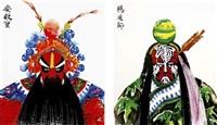 beijing opera 2 - an dian bao, beijing opera 3 - yang yan shi by song ling
