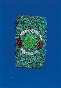 verde intorno by gastone biggi
