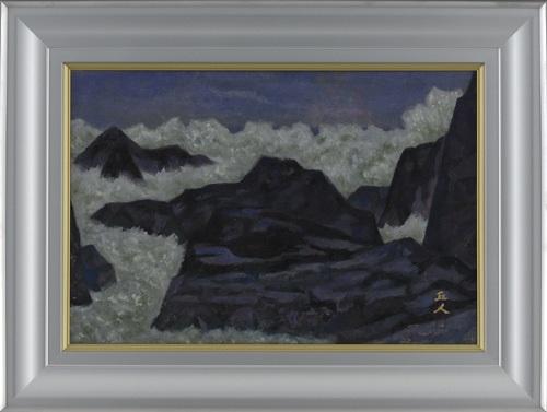 the ocean by kyujin yamamoto