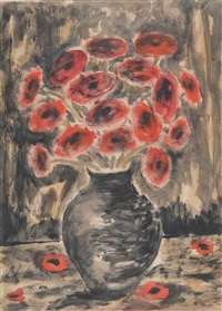 untitled (flower vase) (2 works) by krishna hawlaji ara