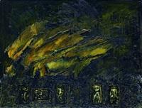 une saison en enfer by liu wenyu