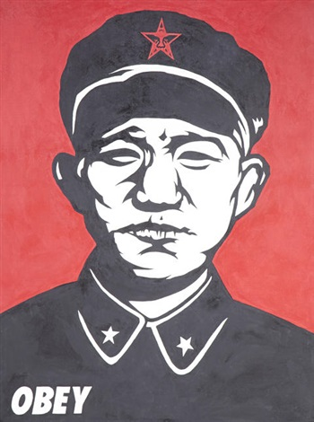 chinese soldier by shepard fairey
