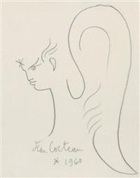 profil d'ange by jean cocteau
