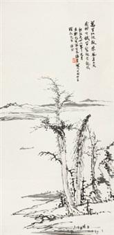 万里江流 立轴 水墨纸本 by ma shouhua and liu haisu
