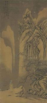 scholar under blossoms by shen zhou