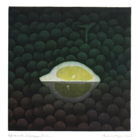 lemon quarter by yozo hamaguchi