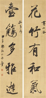 行书五言联 (couplet) by liang tongshu