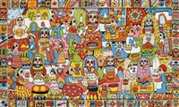 fresque de la vie marocaine by fatna gbouri