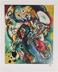 untitled - 17a by wassily kandinsky