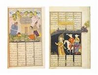 makhzan al-asrar and iskandarnama by muin musavvir