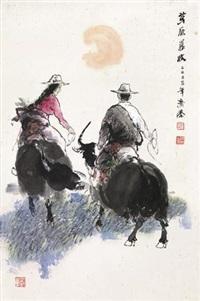 草原晨牧 by liu jirong