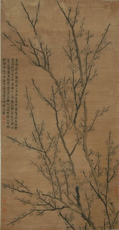 水墨梅花 ink plum blossoms by jin nong