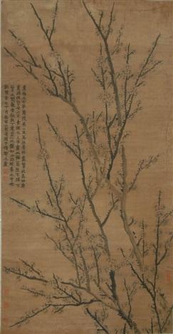 水墨梅花 ink plum blossoms by jin nong