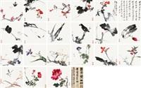 花鸟写生册 册页 设色纸本 (painted in 1961 album of flowers and vegetables) (album of 21) by wang xuetao