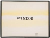 for $87.00 by edward kienholz