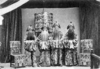 grands premiers rôles de théâtre, canton by milton m. miller