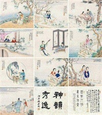 工笔仕女 (ladies) (album of 12) by lin xueyan