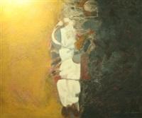 movimiento by rosario guajardo