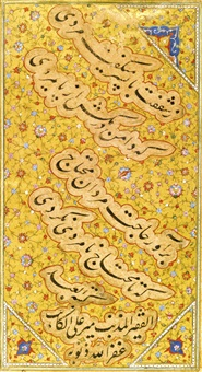 a persion quatrain with royal mughal illumination by mir'ali al-harawi