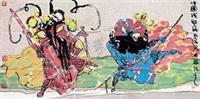 中国戏 by guan yuliang