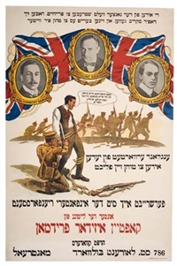 the jews the world over by posters: world war i & ii