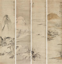 山水 (set of 4) by jiang lianfeng