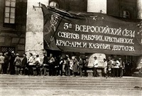 near the bolshoi theatre by yakov steinberg