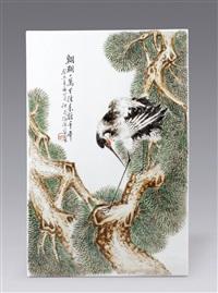 粉彩松鹤图瓷板 by xu zhongnan