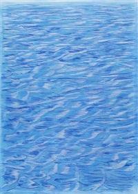 oceania by carlo battaglia