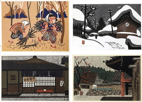 winter in aizu autumn in aizu tea house child in aizu set of 4 by kiyoshi saito