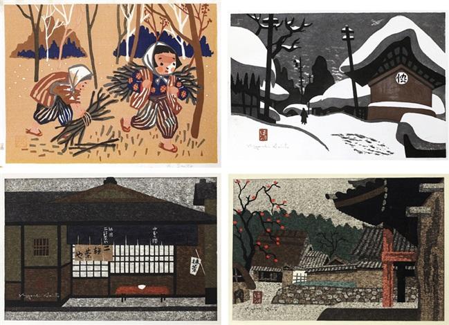 winter in aizu/ autumn in aizu/ tea house/ child in aizu (set of 4) by kiyoshi saito