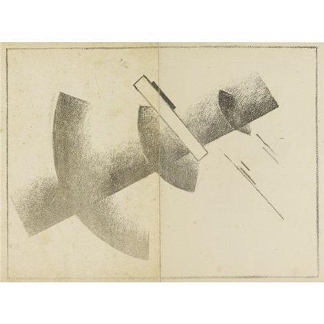 suprematizm 34 risunka (portfolio of 34) by kazimir malevich