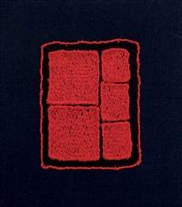stitch 1-95 by chiyu uemae