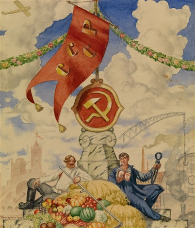 worker and farmer cover design for petrograd by boris mikhailovich kustodiev