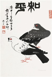 和平鸽 立轴 设色纸本 ( dove of peace) by wu zuoren