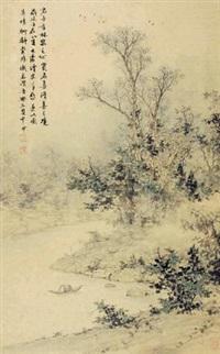 清善之境 by ren daqing