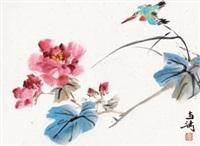 秋艳 by wang xuetao