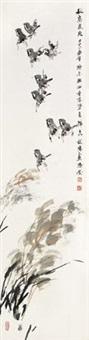 秋高气爽 by liu jirong
