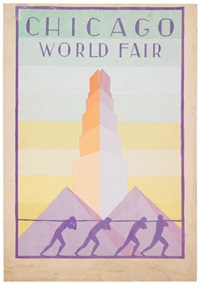 chicago world fair by aaron douglas