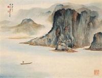 青山阔浦 by zhou yihong