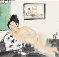 迷镜 (figure) by liu qinghe