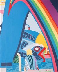 rainbow by bahar oganer