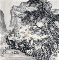 品茶图 by mao baozeng