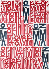 soldiers is another frame of mind by retna