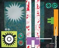 abstract composition by kadir reisli