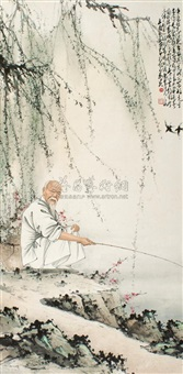 fishing under plum blossom by zhao shaoang and ma tu