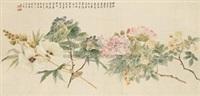 花卉 by wen qiqiu