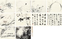 零珠屑玉 (套十) 册页 纸本 (album of 10) by deng fen