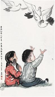 热爱和平 立轴 设色纸本 ( love peace) by jiang zhaohe
